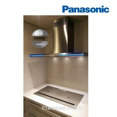 【BS】國際牌 KY-E227D Panasonic嵌入式 IH感應爐 電爐 新款