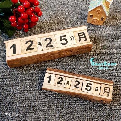 zakka 日式雜貨 DIY木製桌曆(小)《GrayShop格蕾小舖》桌上日曆 小擺飾 拍照道具 攝影道具