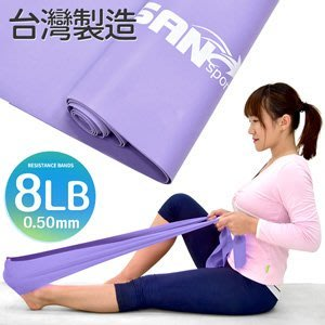 台灣製造8LB彼拉提斯帶韻律瑜珈帶彈力帶皮拉提斯帶拉力帶芭蕾拉筋帶Pilates伸展帶彈力繩P030-37⊙哪裡買⊙