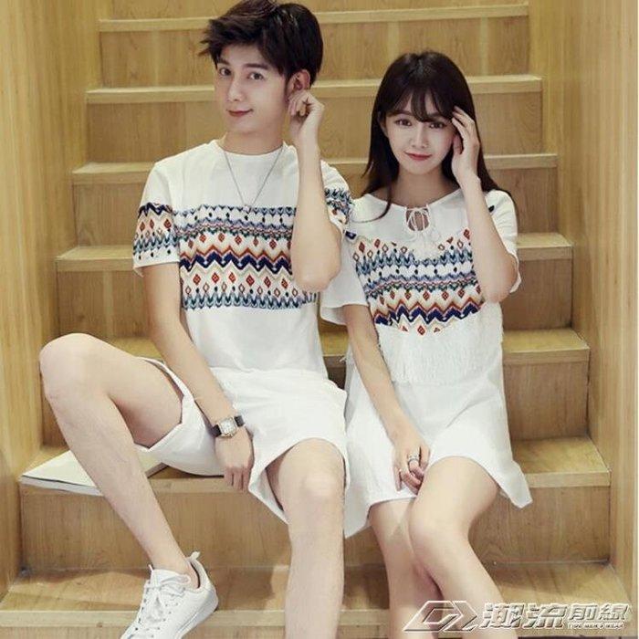 情侶裝 夏裝新款沙灘連身裙女韓版寬鬆民族風短袖T恤衫男學生