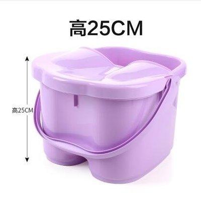 【優上】中號紫色有蓋加高加厚足浴桶按摩保溫泡腳桶足浴盆亞克力手提洗腳桶洗腳盆