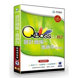 QBoss 會計總帳 + 進銷存 3.0 R2 組合包 - 區域網路版,支援Windows 8