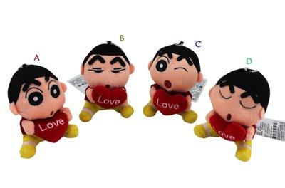 【卡漫迷】 蠟筆 小新 吊飾 任選二款 ㊣版 野原新之助 玩偶 鑰匙圈 表情 LOVE 卡通 日本 擺飾