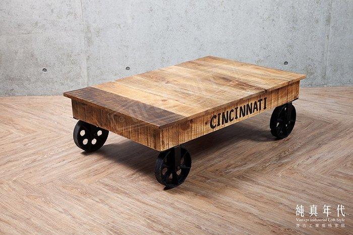 【OPUS LOFT】YS-2 工業風 台車造型 咖啡桌