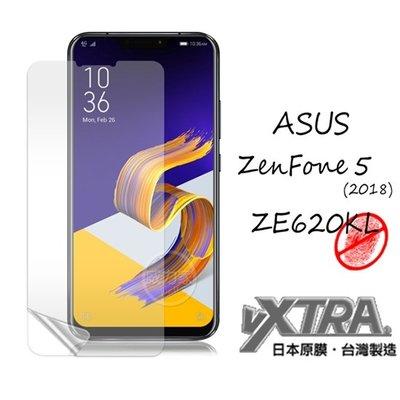 威力家 VXTRA ASUS ZenFone 5 (2018) ZE620KL 防眩光霧面耐磨保護貼(非滿版軟膜)