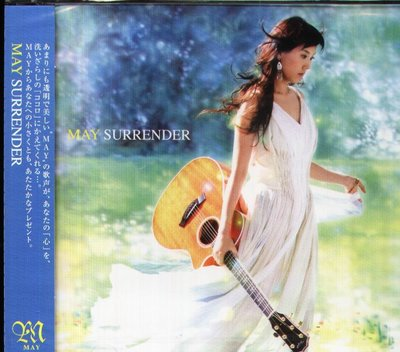 八八 - MAY - Surrender - 日版