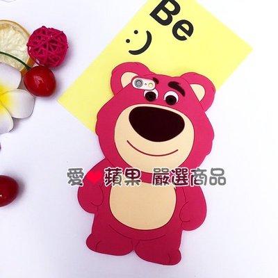 iphone7plus 5 6s 卡通 造型 粉紅熊抱哥 手機殼 矽膠軟殼 保護套 手感佳【愛蘋果❤️】