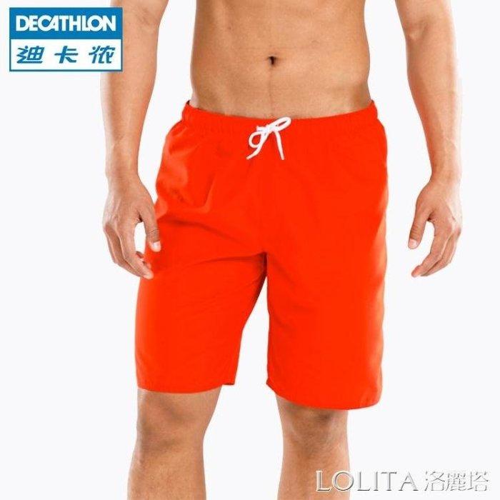 迪卡儂沙灘褲男短褲休閒速干海邊度假泳褲沖浪寬鬆內襯五分褲SBT「全館免運」『花開物語』
