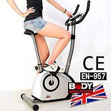 【推薦+】BODY SCULPTURE自由輪磁控健身車(安規認證) C016-1800 室內腳踏車.運動健身器材