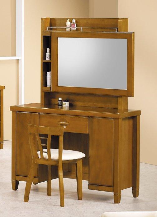 【南洋風休閒傢俱】精選時尚化妝櫃 梳妝櫃  設計櫃-費雷斯柚木色鏡台(含椅)  CY62-44