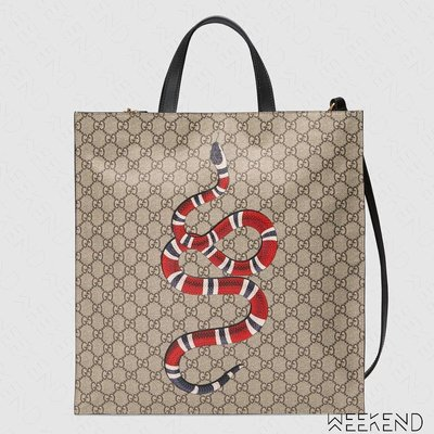 【WEEKEND】 GUCCI GG SUPREME Kingsnake 蛇 手提 肩背 托特包 450950