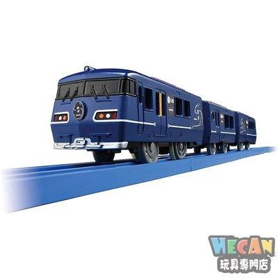 S-39 WEST EXPRESS銀河列車 (PLARAIL鐵道王國) 15899