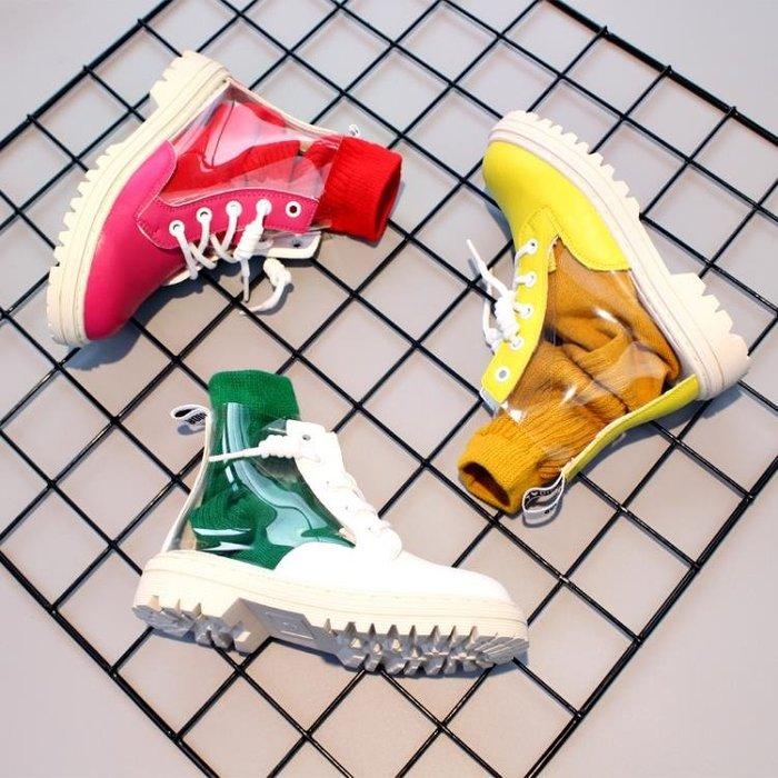 兒童馬丁靴女童透明單靴秋季新款兒童鞋韓版百搭潮鞋男童時尚短靴