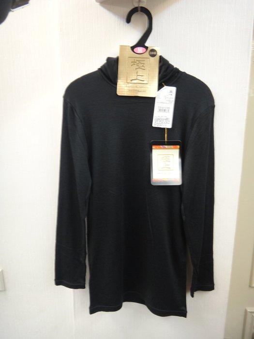 *秋冬保暖熱銷品*日本原裝進口 女用 極上 高領 發熱衣 - 膚 紫 黑 三色 可選購 -