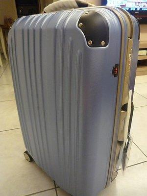 行李箱 美麗華 Commodore  戰車行李箱 27 吋 霧面  海洋藍 8輪、硬殼、 TSA鎖