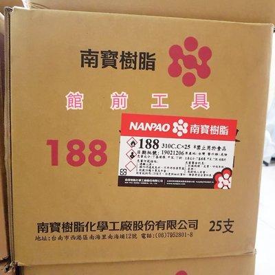 【☆館前工具☆】南寶-萬用膠 萬用免釘膠 (整箱出售)188