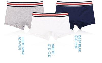 『有志一同』(現貨秒發)舒適必備 女用中性平口四角褲