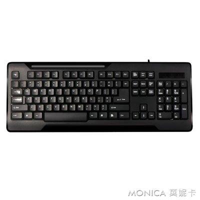 鍵盤 有線鍵盤筆記本電腦臺式機防水游戲商務辦公打字usb電腦鍵盤  IGO