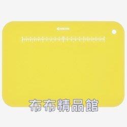 布布 館, 製 京瓷 Kyocera 廚房 彩色 軟砧板 切菜板 馬卡龍色系 黃色