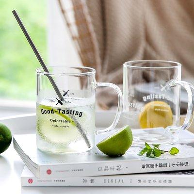 奇奇店-北歐小清新玻璃杯Tasting英文水杯辦公室咖啡杯馬克杯B-123#簡約 #輕奢 #格調