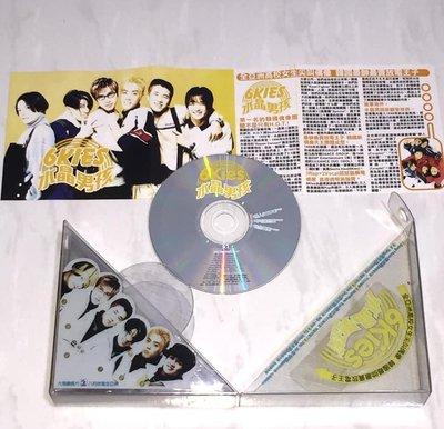 Sechs 6 Kies 水晶男孩 1999 Couple 戀人 不可能的愛 送你離開 滾石唱片 台灣版 宣傳單曲 CD