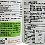 【元氣一番.com】《喜健達 葉黃素複方膠囊30入》含黑醋栗多酚、山桑子、葉黃素◎體驗價150元◎