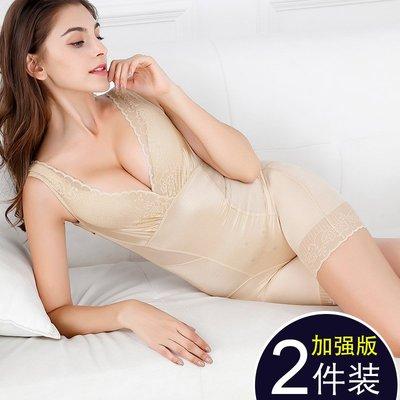 束腰 塑身衣塑身衣女身正品連體束身塑形超薄收腹束腰燃產后脂瘦美體夏季內衣
