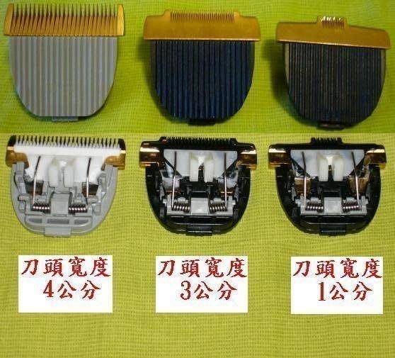 e世代~單買元素牌C5雙頭長度調整器(3/6/9/12mm)