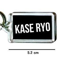 〈可來圖訂做-鑰匙圈〉加瀨亮 KASE RYO 壓克力雙面鑰匙圈 (可當吊飾)