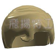 【飛揚特工】小顆粒 積木散件 裝備 頭髮 SHA033 超人頭髮 配件 零件 (非LEGO,可與樂高相容)