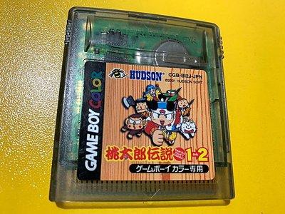 幸運小兔 GBC遊戲 GB 桃太郎傳說 1+2 合輯 任天堂 GameBoy GBA 主機適用 日版 F3
