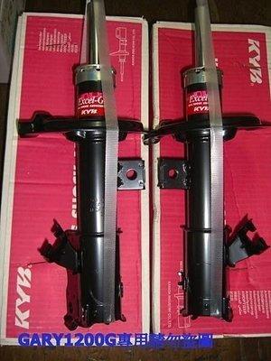 日本 KYB 加強型避震器 (前黑後銀 ) 2005-2012 FORD FOCUS 直購11000元