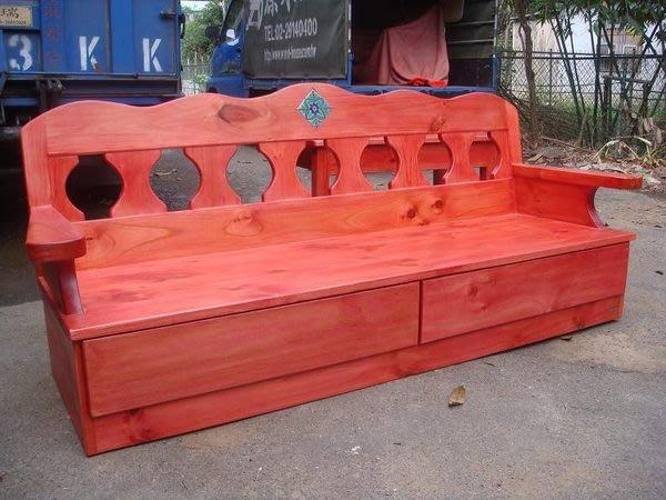 原木工坊~鄉村風家具訂做規劃  桃紅崁磚三人沙發