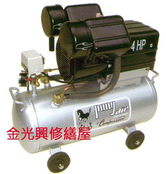 ~金光興修繕屋~全新 寶馬 4HP30L POF-40A 中桶靜音型空壓機 110V/220V