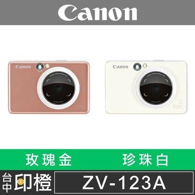 【印橙台中】Canon iNSPiC ZV-123A ZV-123 公司貨 藍芽隨身拍可印相印機 ZINK 相片紙