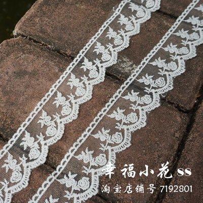 橙子的店 H10清新小花邊 棉線立體刺繡軟網紗雙封邊小花邊 裝飾拍攝道具用