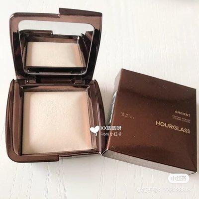 青歌彩妝在途 美代Hourglass 蜜粉餅Diffused Light 10g/1.3g 阿茅推薦