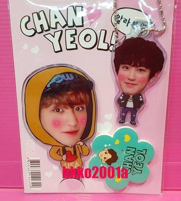 燦烈 [ 立牌+鑰匙圈 ] 現貨在台 Chanyeol Exo 演唱會 hkko20