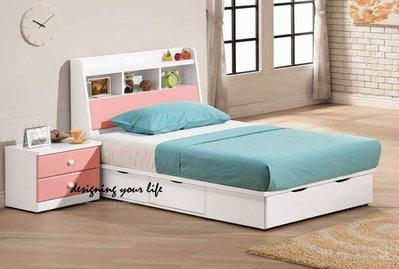 【設計私生活】伊特麗粉紅3.5尺被櫥式單人床台(全館免運費)113R