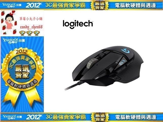 【35年連鎖老店】羅技G502 Proteus Spectrum RGB 自調控遊戲滑鼠有發票/2年保固/