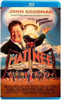 【藍光電影】馬提尼   日場演出  MATINEE (1993)