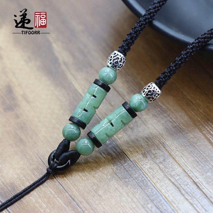 衣萊時尚-掛件繩玉器掛繩項鏈繩男女款繩子掛件繩玉繩油青掛件繩