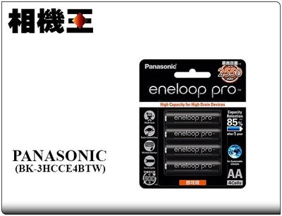 ☆相機王☆Panasonic Eneloop Pro 三號電池 四入〔BK-3HCCE4BTW〕鎳氫 低自放電 (4)