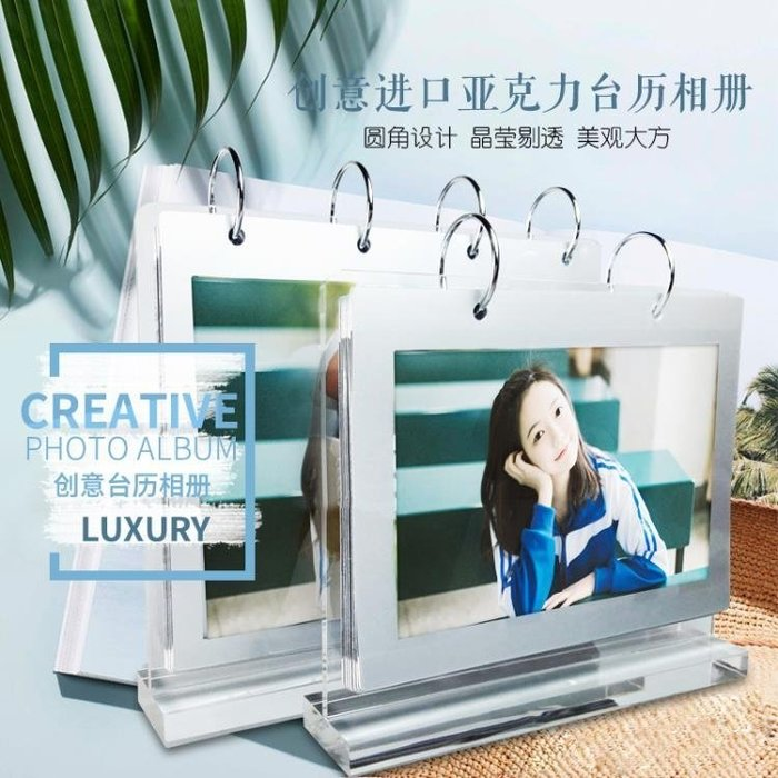 亞克力台歷相框水晶擺臺相框6寸7寸8寸DYI插頁廣告價格展示牌