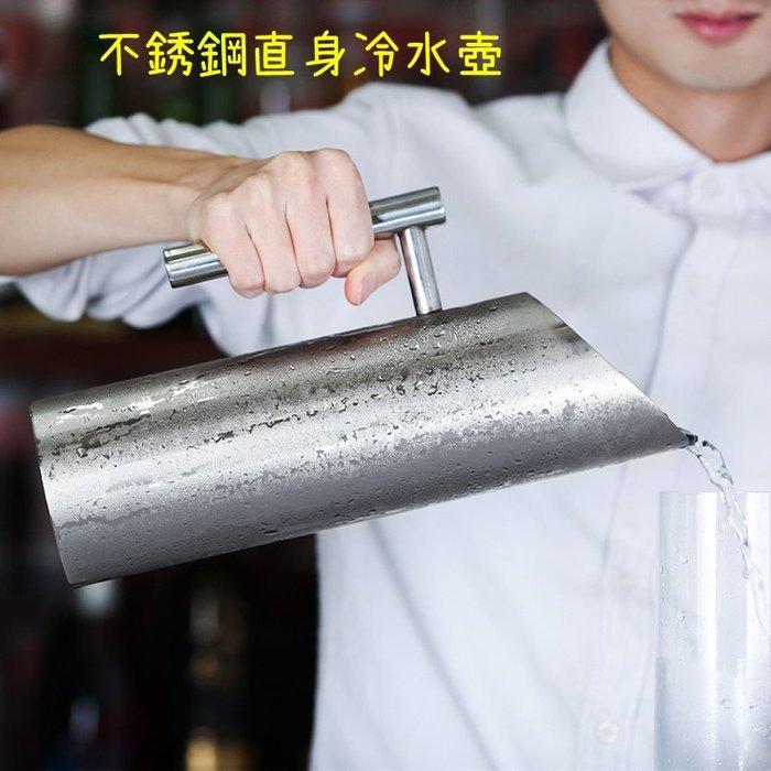 加厚不銹鋼直身冷水壺 酒吧調酒紮壺果汁壺涼水壺咖啡壺KTV飲料壺(大號)