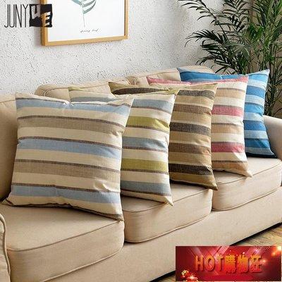新品加厚簡約條紋亞麻靠墊抱枕沙發靠枕辦...