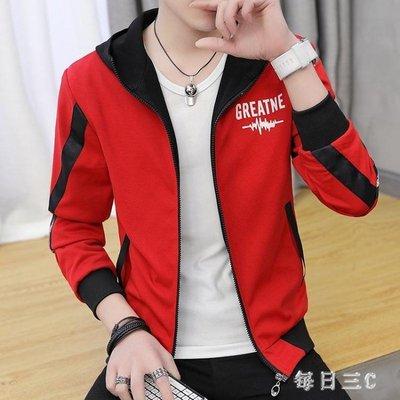 棒球服男士外套秋季韓版帥氣連帽個性休閒秋裝潮流夾克 zm8037