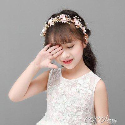 兒童頭飾 兒童頭飾韓式女童粉色發飾公主皇冠女孩發飾生日走秀演出配飾發箍