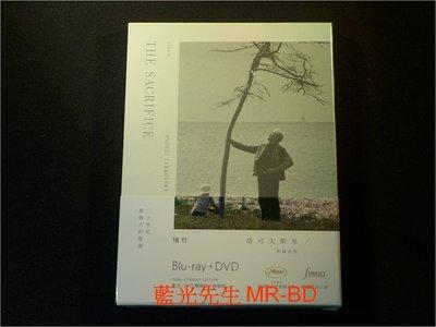[藍光BD] - 犧牲 The Sacrifice BD + DVD 雙碟限定版 ( 傳影正版 ) - 塔可夫斯基 執導