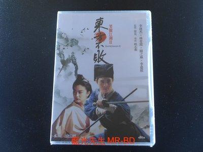 [DVD] - 笑傲江湖之東方不敗 Swordsman